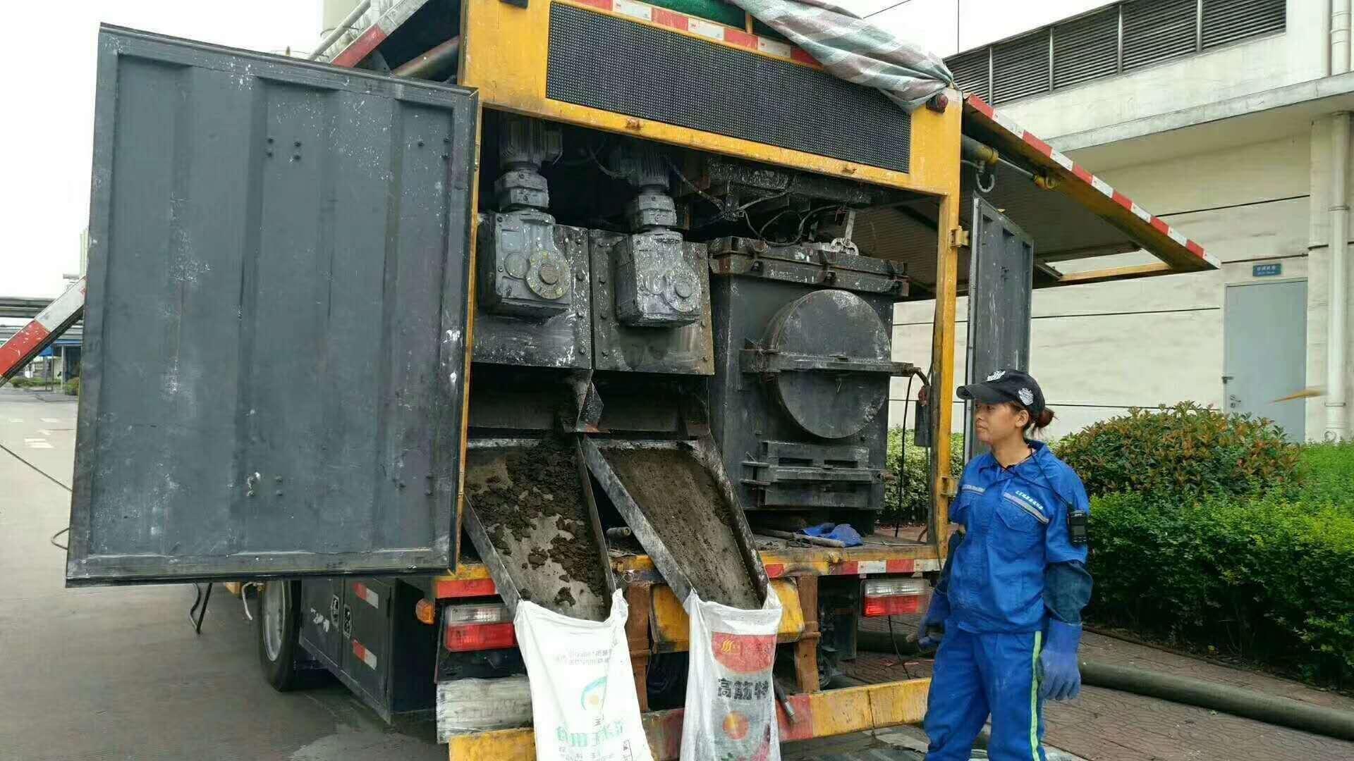 上海糞便處理環保