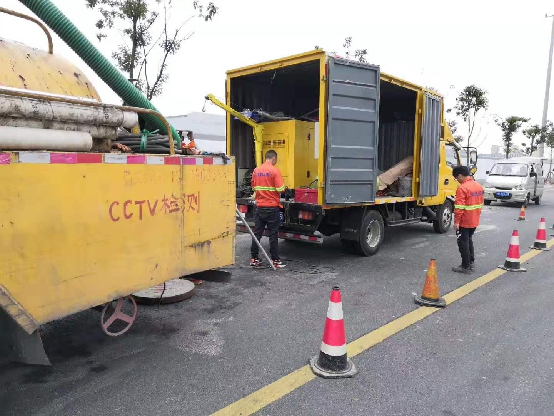 上海专业市政排水管道清洗公司