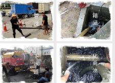 上海化粪池为什么需要定期清理维护